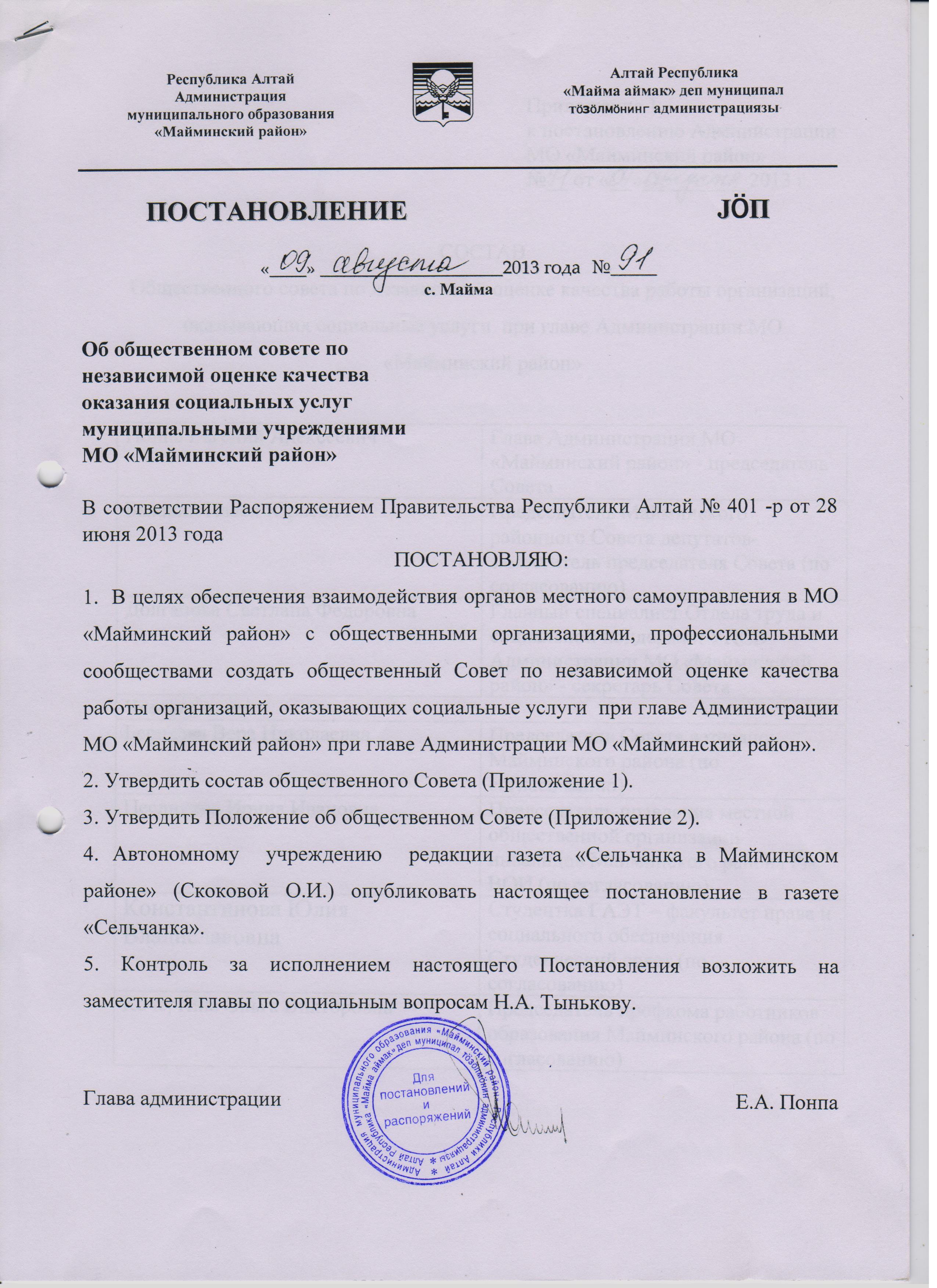 Приказу 3 к приказу 297 от 01.04.2013 департамента здравоохранения