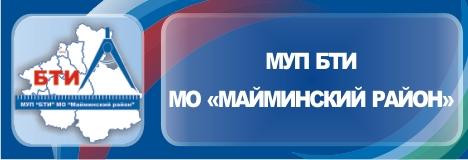 banner_bti.jpg
