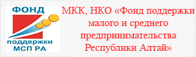 фонд мсп ра_final.jpg